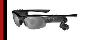 Best Sports Sunglasses  top 10 mp3 sunglasses